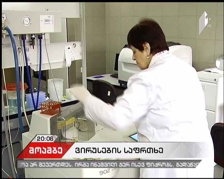 Number of infected patients with flu virus increased