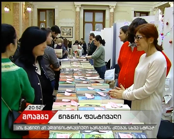 New Year Book Festival at Parliament's National Library