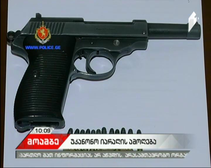 სამართალდამცავებმა უკანონო ცეცხლსასროლი იარაღი და საბრძოლო მასალა ამოიღეს