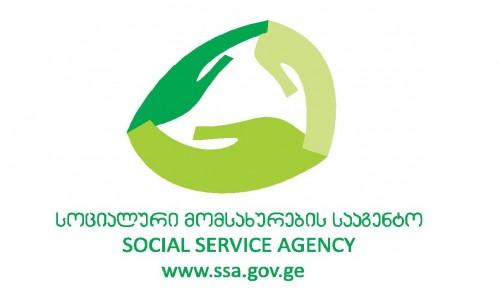 სოციალური მომსახურების სააგენტო სიფრაშვილების რვაშვილიან ოჯახზე განცხადებას ავრცელებს