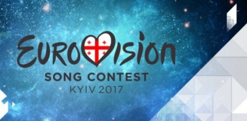National Final of Georgia to be held on January 20