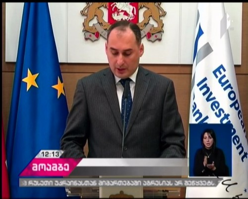 European Investment Bank to allocate credit to Georgia