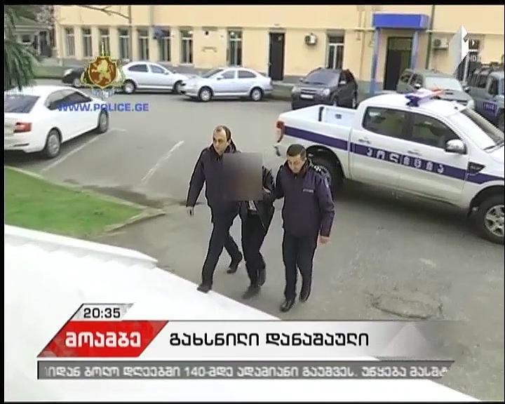 სამართალდამცველებმა გლდანში მომხდარი დანაშაული გახსნეს