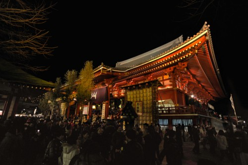 "New Year at Senjoji Temple - ""Moambe"" from Japan"