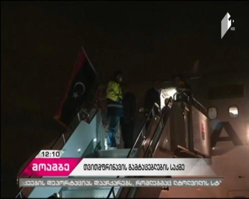 118 safe after Libyan plane hijackers surrender