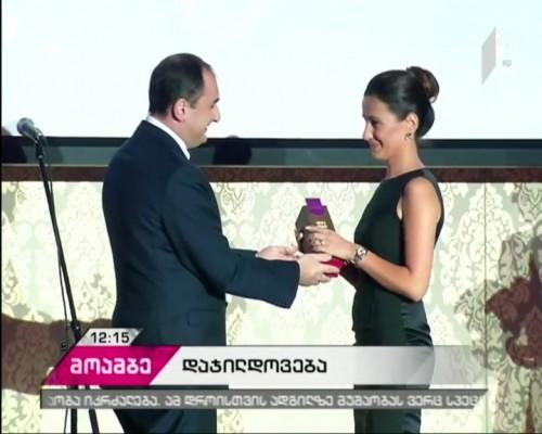 Awarding ceremony of tourism