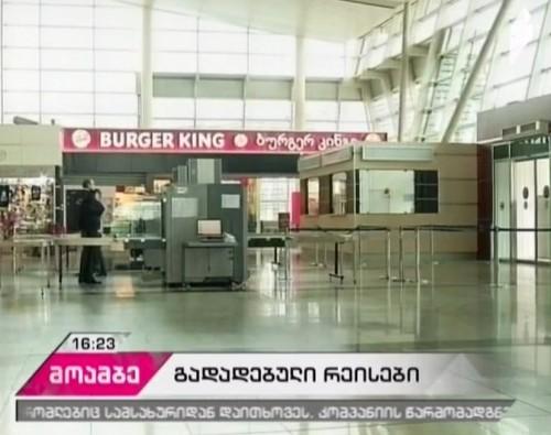 Flights to Istanbul still delayed
