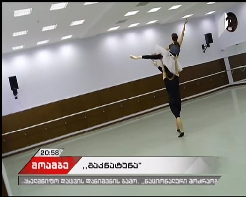 Nutckracker to be presented at Tbilisi Opera and Ballet Theater