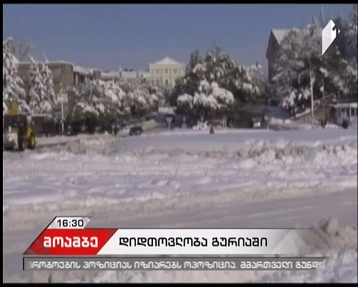 Snow Cleaning works in Guria