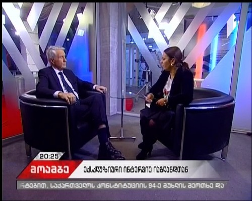Interview with Thorbjørn Jagland