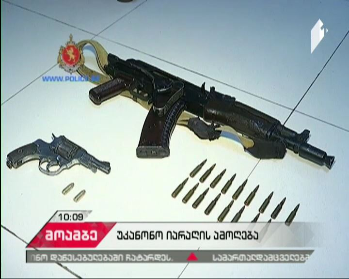 Illegal weapons and ammunition confiscated