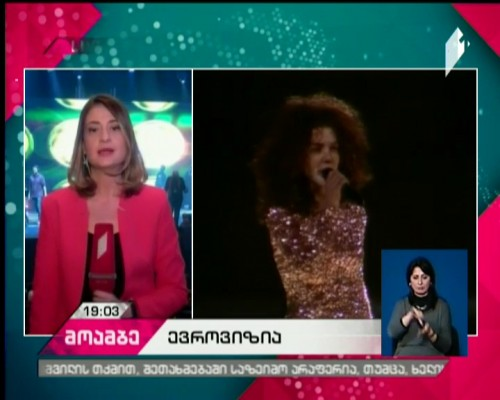 Georgian participant of 2017 ESC to become known on January 20