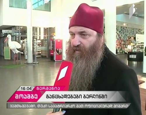 """Archbishop Iakob gives interview to """"Moambe"""" about conflict in Holy Synod"""