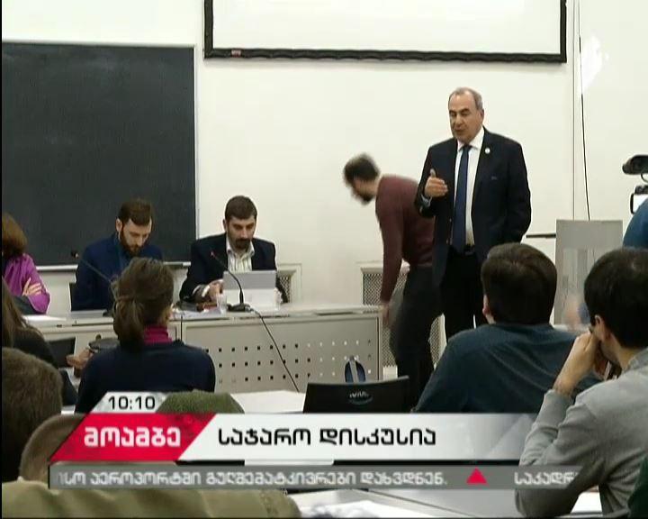 Public Discussions at TSU