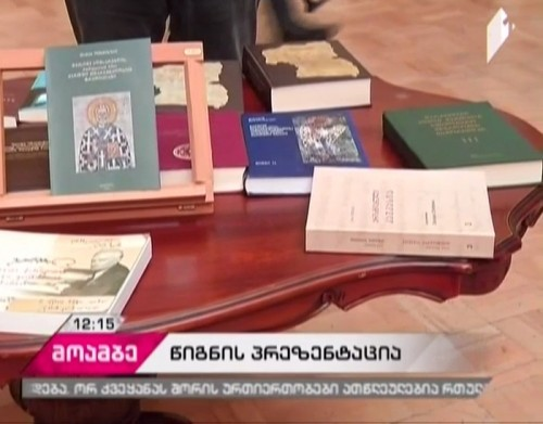 Presentation of scientific books at National Library