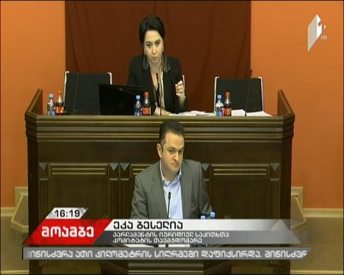 Project regarding secret wiretapping to be discussed on March 1