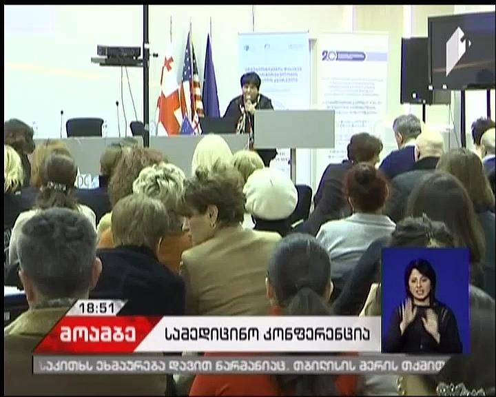 ქალთა შორის გულ-სისხლძარღვთა დაავადებები -კონფერენცია თბილისში