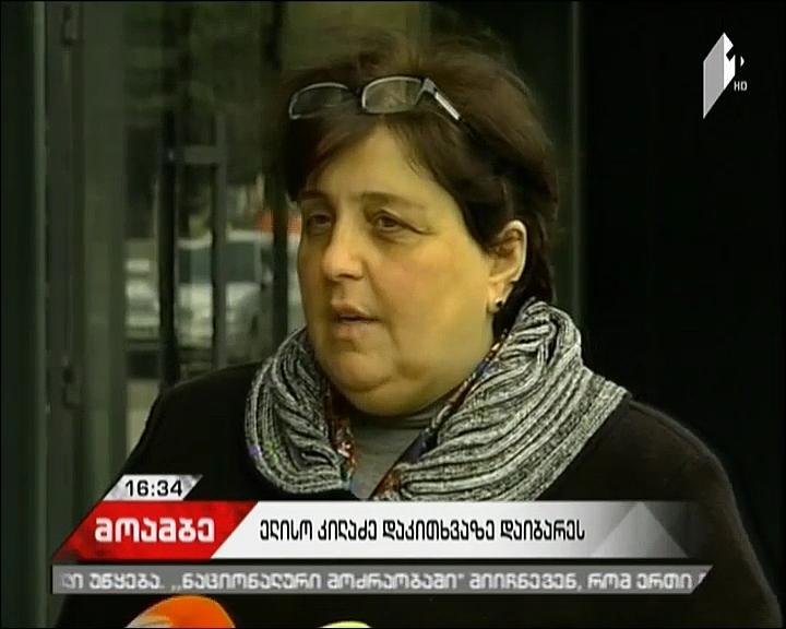 Eliso Kiladze summoned to Tbilisi Prosecutor's Office