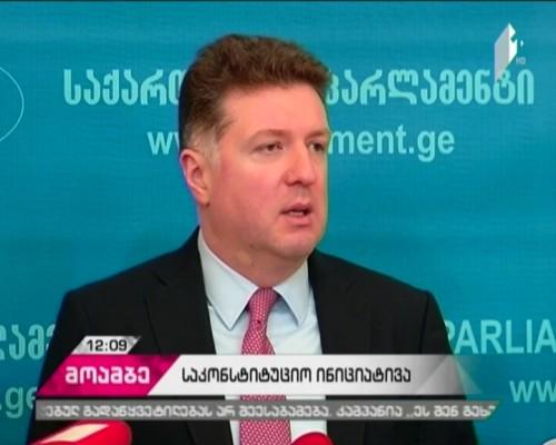 Giorgi Tugushi: Public Broadcaster should have a high guarantee of independence