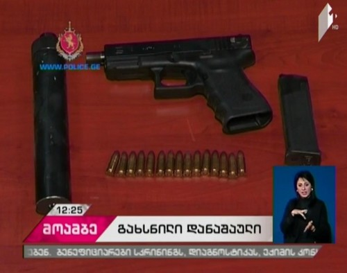 One person detained on charge of illegal keeping of arms and ammunition