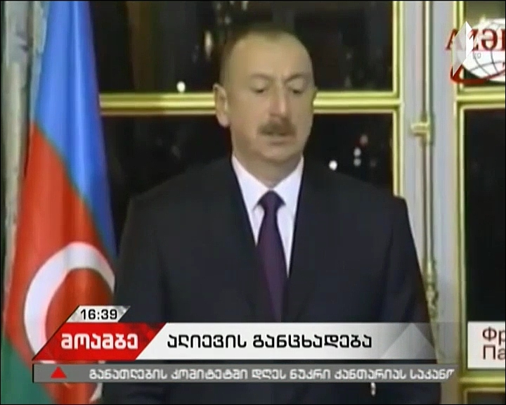 President Aliyev: Armenia shouldn't avoid Karabakh talks