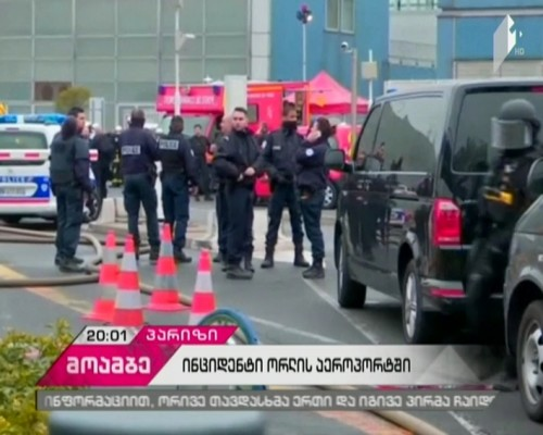 Paris Orly Airport: Man killed was involved in another shooting