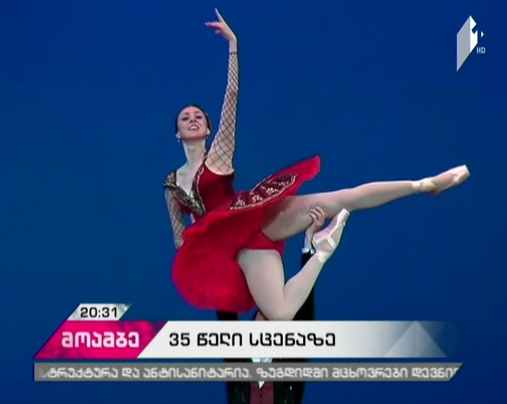 Program to be presented in Tokyo performed by Ballet Troupe in Tbilisi