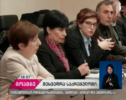 Representatives of Parliamentary minority to meets with Diplomatic Corps