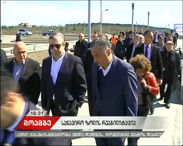 Prime Minister visits Maltakva