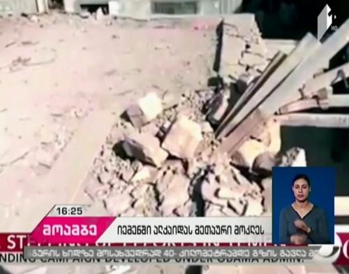 US Strike in Yemen Kills Regional Al Qaeda Leader