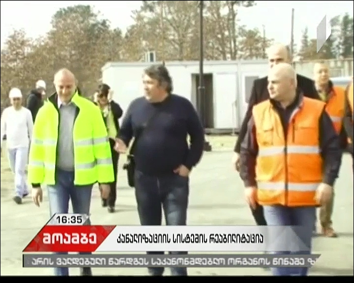 Construction of sewage system cleaning facility finished in Kobuleti