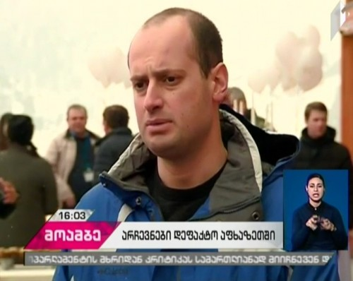 Occupied Abkhazia to elect Parliament on March 12