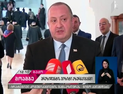 Georgia's President awarded title of Honorable Doctorate in Baku