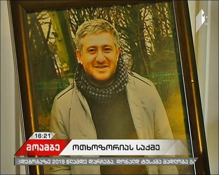Kutaisi Court of Appeals Aggravates Punishment of Rashid Kanji-Oghli, Convicted of the murder of Giga Otkhozoria