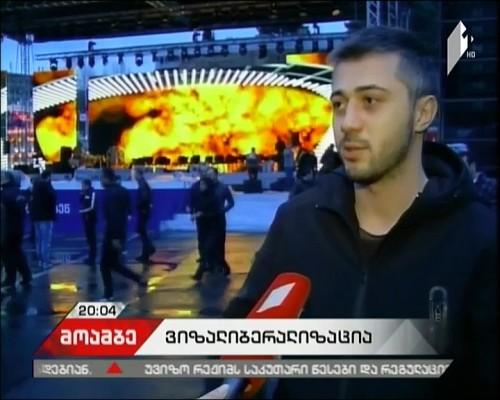 Tbilisi hosts events to celebrate visa liberalization