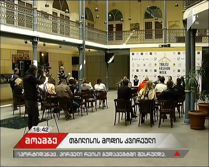 Tbilisi Fashion Week to open on April 19