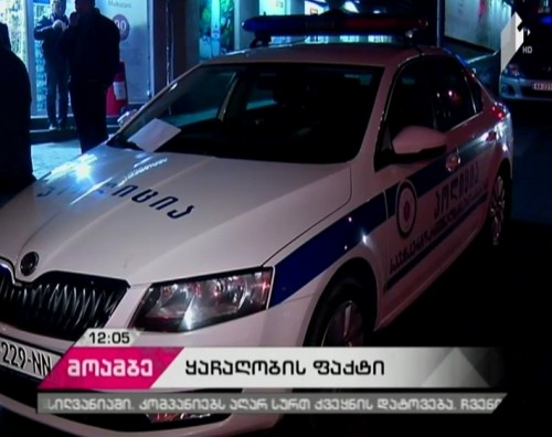 Café in Bagebi district robbed