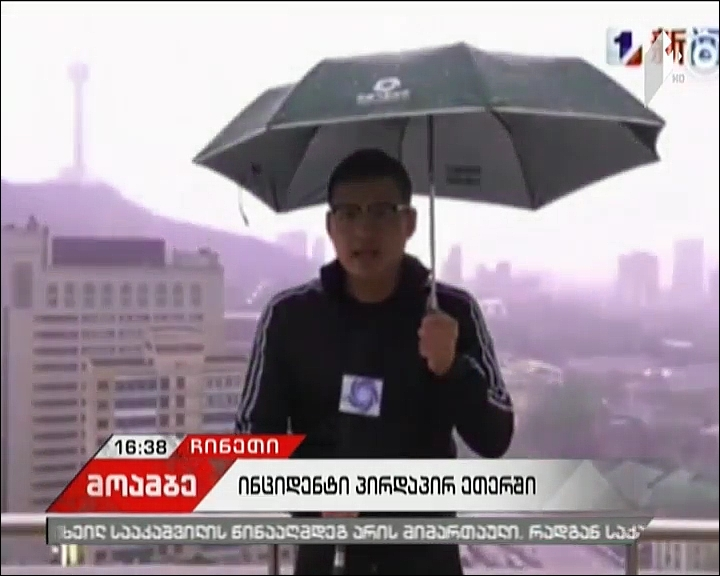 Chinese weatherman struck by lightning while filming live show