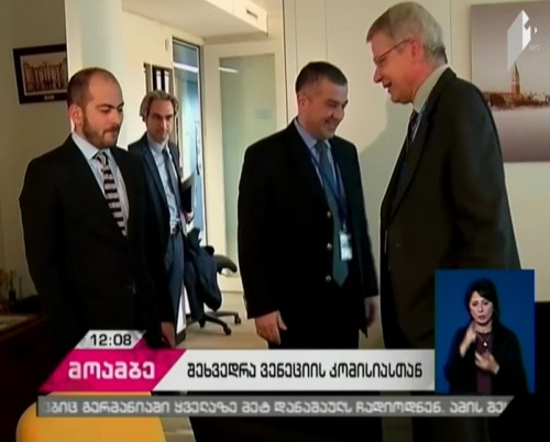 Parliamentary minority MPs meet with members of Venice Commission