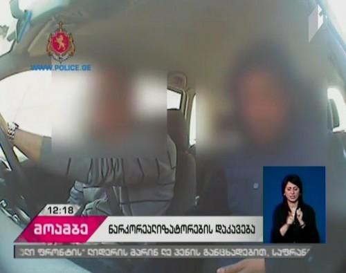 Drug dealers arrested as result of special operation