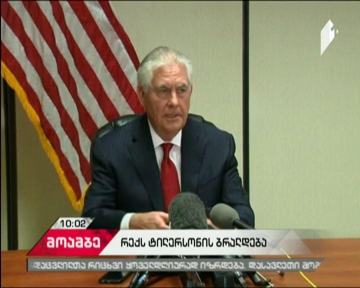 ტილერსონი: რუსეთმა არ შეასრულა  2013 წელს აღებული ვალდებულება სირიის ქიმიური იარაღის განადგურების შესახებ