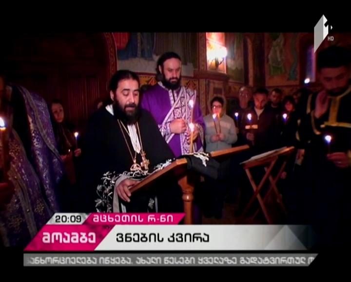 ვნების კვირა და ხალხმრავლობა ქანდის მონასტერში, სადაც ღვთისმსახურება ქართულ-არამეულად სრულდება