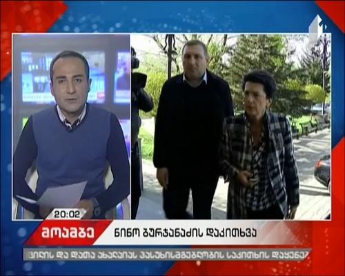 Case of Sandro Girgvliani -  Nino Burjanadze gives  scandalous testimony to the court