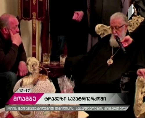 Georgia's President attended the Easter dinner at the Patriarchate