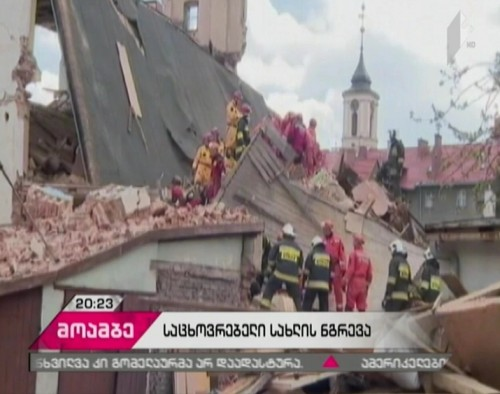 4 killed, 4 injured, 2 missing in house collapse in Poland