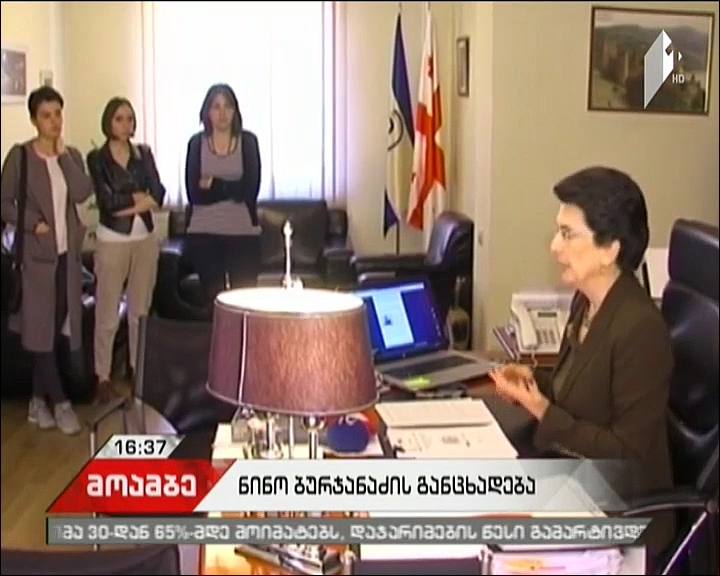 Nino Burjanadze: ODIHR questions legitimacy of 2016 parliamentary elections