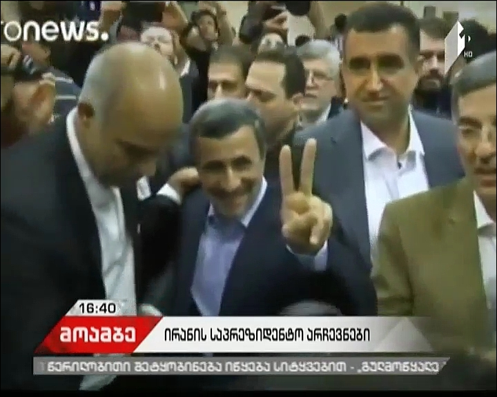 Ex-Iranian President Ahmadinejad submits his name for presidential election