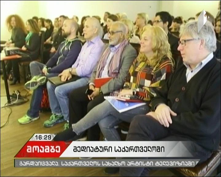 Representatives of Norwegian media and tourist companies visiting Georgia