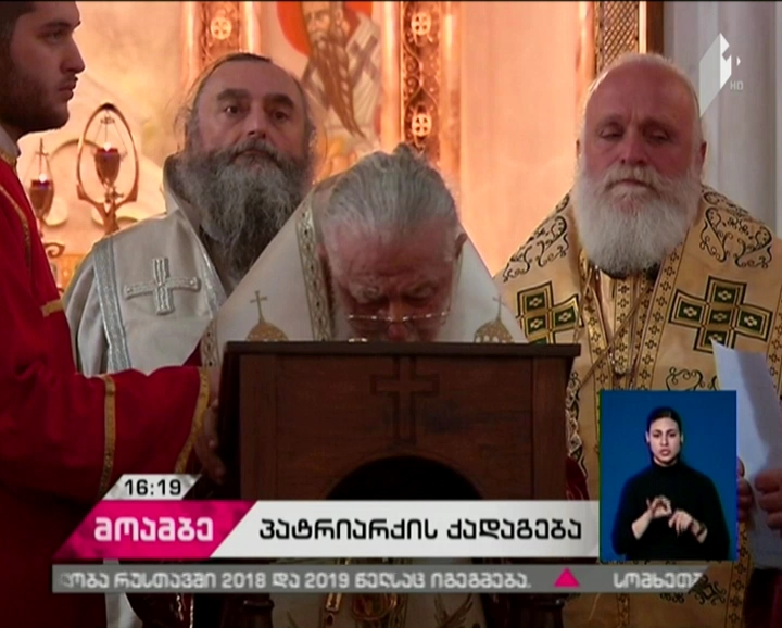 2 აპრილს, მართლმადიდებელი ეკლესია მარიამ მეგვიპტელის ხსენებას აღნიშნავს