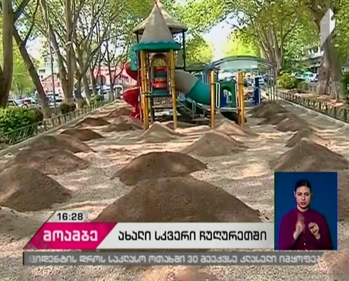 Rehabilitation of Kosta Khetagurov Square ongoing